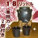 【あす楽対応】【即納!】父の日・母の日 母の日 敬老の日 退職祝い 記念日に♪焼酎サーバー(黒舞)1