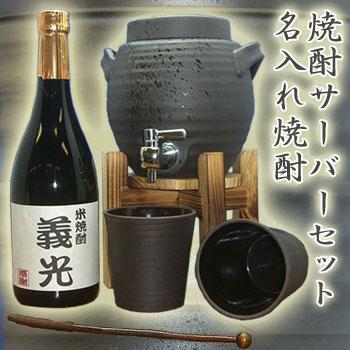 【即納】還暦祝い 古希祝い 父の日 母の日 記念日 誕生日 内祝い 開店祝い 新築祝い バ…...:shop-adex:10005380