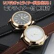 電子ライター付 腕時計 メンズ 腕時計 USB充電 時計 2機能 ◇ALW-B319 10P03Dec16