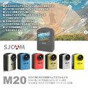 SJCAM最新モデル M20 Wifi アクションカメラ NTK96660 搭載 ジャイロ 搭載 スポーツ に 車 に ウェアラブルカメラ ドライブレコーダー バッテリー 1個 追加 ◇ALW-M20