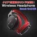 ワイヤレス ヘッドホン Bluetooth microSDカード対応 ステレオジャック コンパクト スマートフォン MP3プレイヤー ◇ALW-ZEALOT-B5【並行輸入品】