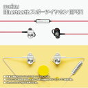 meizu Bluetooth スポーツ イヤホン EP51 ワイヤレス 防水 ヘッドセット アルミニウム 素材 軽量 耐久性 ◇ALW-MEIZU-EP51 10P03Dec16
