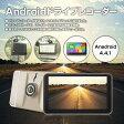 Android 4.4.2 搭載 3in1 7 インチ ドライブ レコーダー GPS ナビゲーション メディア プレイヤー 広角 170度 Google Play 対応 ◇ALW-HF-K70 10P03Dec16