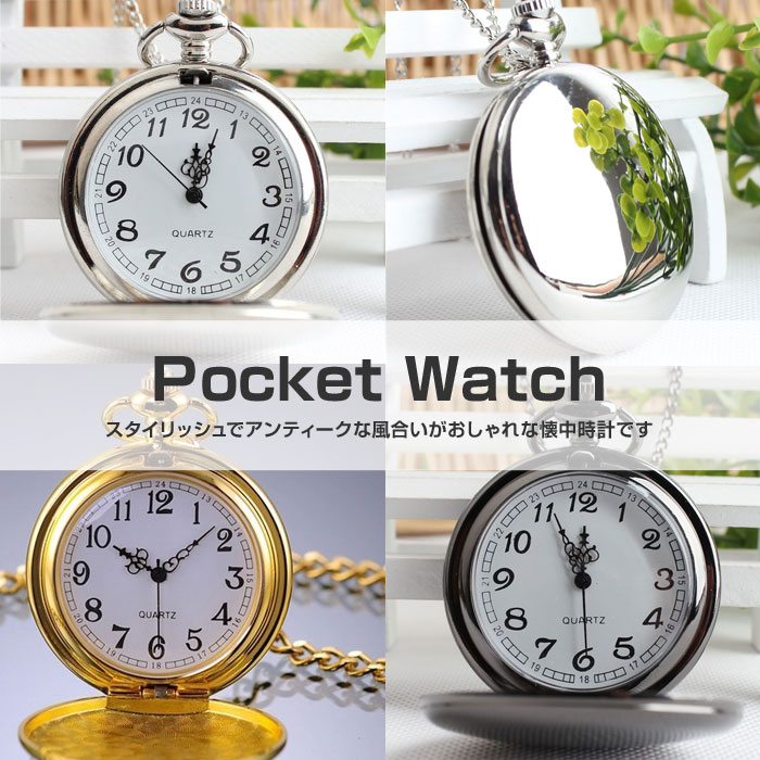 アンティーク風 懐中時計 Pocket Watc...の商品画像
