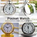 アンティーク風 懐中時計 Pocket Watch 置時計 インテリア 画面スケルトン 鏡面仕様 ネックレス【ゆうパケットで送料無料】◇ALW-QUARTZ-1