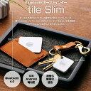 Tile Slim Bluetooth キーファインダー 紛失 防止 スマートフォン で 管理 通知 4種 メロディー 財布 荷物 バッグ 【ゆうパケットで送料無料】 ◇ALW-TILE-SLIM
