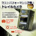 トレイル カメラ IR 不可視 赤外線 人感 センサー LED 搭載 連写 静止画 800万 画素 ...
