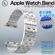 ゆうパケット送料無料 Apple Watch 38mm/42mm hoco. 時計バンド 316L 高級ステンレス ベルト アップルウォッチ◇ALW-APW-STBAND5