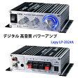 Lepy LP-2024A Tripath TA2024 + 12V 5Aアダプター付属デジタル高音質パワーアンプ 2chステレオ(20W+20W) デジタルアンプ◇ALW-LP-2024A P11Sep16