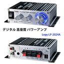 Lepy LP-2024A Tripath TA2024 + 12V 5Aアダプター付属デジタル高音質パワーアンプ 2chステレオ(20W+20W) デジタルアンプ◇ALW-LP-2024A 10P03Dec16