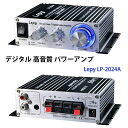 Lepy LP-2024A Tripath TA2024 + 12V 5Aアダプター付属デジタル高音
