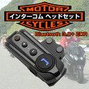 Bluetooth オートバイ バイク ヘルメット インターコム ヘッドセット FM バイク・ツー・バイク ハンズフリー通話 インターカム ◇ALW-BT-S1
