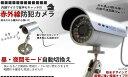 防水デザイン 赤外線LED 夜間監視 ビデオ&音声入力 CCTV防犯カメラ 防水屋外式CCTVカメラ◇ALW-FS-CT100 10P03Dec16