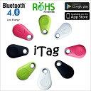 【ゆうパケット】 ワイヤレス キーファインダー Bluetooth4.0 紛失防止 ワイヤレスリモート 盗難防止 キーホルダー 置き忘れ防止 落し物 KeyFinder ◇ALW-ITAG