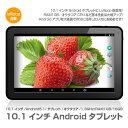 10.1インチ Android 5.1 タブレット オクタコア 1.3GHz RAM1GB 16GB 大画面 Lollipop 搭載 モデル ◇ALW-K1083