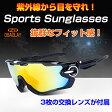 OBAOLAY スポーツサングラス 交換レンズ3枚付き 着脱可能 紫外線 ロードバイク アウトドア 自転車 野球 ランニング ゴルフ【スポーツ】◇ALW-LD-6