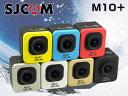 170°の広角レンズを持つ12メガピクセルのCMOSセンサー!2K(2560×1440)フルHDビデオ解像度!液晶サイズ1.5インチ!