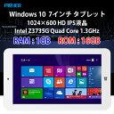 Ployer 7インチ Windows10 タブレット RAM:1GB/ROM:16GB intel 3735G Quad Core IPS液晶【タブレット】◇ALW-MOMO7W【タブレット】