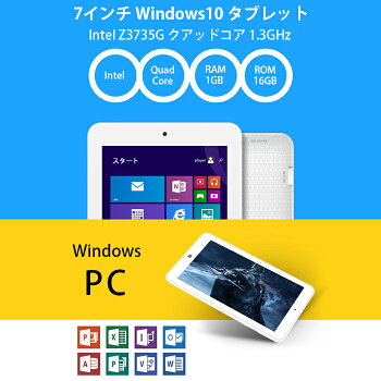 Ployer/7�����/Windows10/���֥�å�/RAM:1GB/ROM:16GB/intel/3735G/QuadCore/IPS�վ�/Bluetooth��MOMO7W