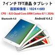 7インチ TFT液晶 タブレット 画面解像度:1024×600 Android 4.4.2 Bluetooth4.0 A33 Quad Core ARM Cortex A7 1.3GHz 28nm DDR:512M【タブレット】◇ALW-MOMO9-A01