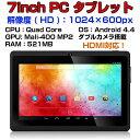 7インチ PCタブレット ダブルレンズ 解像度 HD 解像度:1024×600px A9 Quad Core アンドロイド4.4 HDMI搭載【タブレット】◇A...