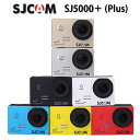 SJ5000+(Plus) SJCAM Wi-Fi対応 高機能防水 アクションカメラ スポーツカメラ Ambarella A7LS75 HD ドライブレコーダー用カーモード ◇ALW-SJ5000+ P11Sep16