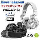 Bluedio T2 ワイヤレスヘッドホン Bluetooth 4.1 Hi-Fi音声 Turbin