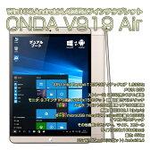 ONDA V919 Air 黒金 Win10 Android 4.4 デュアル ブート RAM2GB 64GB 9.7 インチ タブレット 【タブレット】◇ALW-V919AIR