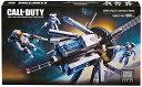 メガブロック コールオブデューティ メガコンストラックス 組み立て 知育玩具 DCL05 Mega Bloks Call of Duty ODIN Space Station Strikeメガブロック コールオブデューティ メガコンストラックス 組み立て 知育玩具 DCL05
