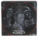 ボードゲーム 英語 アメリカ 海外ゲーム B8615 【送料無料】Hasbro Trivial Pursuit: Star Wars the Black Series Edition - Test Your..