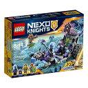 レゴ ネックスナイツ 6174901 【送料無料】LEGO ...