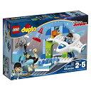 レゴ デュプロ 6138020 【送料無料】LEGO DUP...