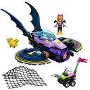 レゴ スーパーヒーローズ マーベル DCコミックス スーパーヒーローガールズ 41230 LEGO DC Super Hero Girls Batgirl Batjet Chase 41230 DC Collectibleレゴ スーパーヒーローズ マーベル DCコミックス スーパーヒーローガールズ 41230