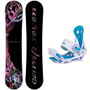 スノーボード ウィンタースポーツ キャンプセブン 2017年モデル2018年モデル多数 Camp Seven Featherlite Women's Snowboard Package + Siren Mystic Bindings 147 cmスノーボード ウィンタースポーツ キャンプセブン 2017年モデル2018年モデル多数