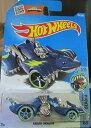ホットウィール マテル ミニカー ホットウイール Hot Wheels 2016 HW City Knight Draggin (Dragon Car) 201/250, Blueホットウィール マテル ミニカー ホットウイール