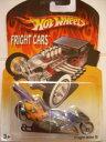 ホットウィール マテル ミニカー ホットウイール 【送料無料】Hot Wheels Fright Cars Fright Bike 2007ホットウィール マテル ミニカー ホットウイール