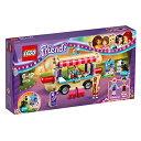 レゴ フレンズ LEGO 41129 Friends Amusement Park Hot Dog Van Construction Setレゴ フレンズ