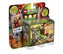 レゴ ニンジャゴー LEGO Ninjago Training Set 9558レゴ ニンジャゴー