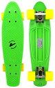 スタンダードスケートボード スケボー 海外モデル 直輸入 Velocity Boards PP Retro Cruiser Complete 22 Banana Skateboard w/ Aluminum Trucks, Fast ABEC-7 Bearings, Wheels Bushings (Green)スタンダードスケートボード スケボー 海外モデル 直輸入