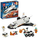 レゴ シティ 【送料無料】LEGO City Space Mars Research Shuttle 60226 Space Shuttle Toy Building Kit with Mars Rover and Astronaut Minifigures, Top STEM Toy for Boys and Girls (273 Pieces)レゴ シティ