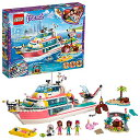 レゴ フレンズ 【送料無料】LEGO Friends Res...