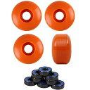 ベアリング スケボー スケートボード 海外モデル 直輸入 DECK Big Boy 52mm x 31mm Pro Skateboard Wheels (Orange) + ABEC 7 Bearings + Spacersベアリング スケボー スケートボード 海外モデル 直輸入 DECK