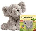 """ガンド ぬいぐるみ リアル お世話 かわいい 【送料無料】GUND Cozys Collection Elephant Stuffed Animal Plush, Gray, 8"""" (Elephant Plush Gift Set)ガンド ぬいぐるみ リアル お世話 かわいい"""