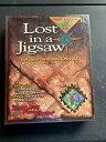 ジグソーパズル 海外製 アメリカ 【送料無料】Lost in a Jigsaw: The Diagonal Maze Puzzleジグソーパズル 海外製 アメリカ