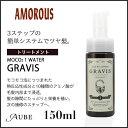 ショッピンググラビス アモロス グラヴィス 1 モコモコウォーター 150ml