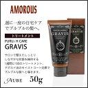 ショッピンググラビス アモロス グラヴィス プルプルケア 50g