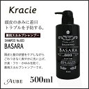 【39%OFF】クラシエ バサラ 603 薬用スカルプシャン...