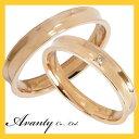 【スーパーセール10%OFF】【刻印無料/送料無料】ペアリング2本セット:マリッジリング結婚指輪:1粒ダイヤ0.01ct/K10ピンクゴールド:K10PG