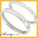 【スーパーセール10%OFF】【Avanty】【刻印無料/送料無料】ペアリング2本セット:マリッジリング結婚指輪:1粒ダイヤ0.01ct/K10ホワイトゴールド:K10WG