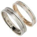 【刻印無料】2本セット:プラチナマリッジリング結婚指輪:プラチナ950/K18PG:K18WG